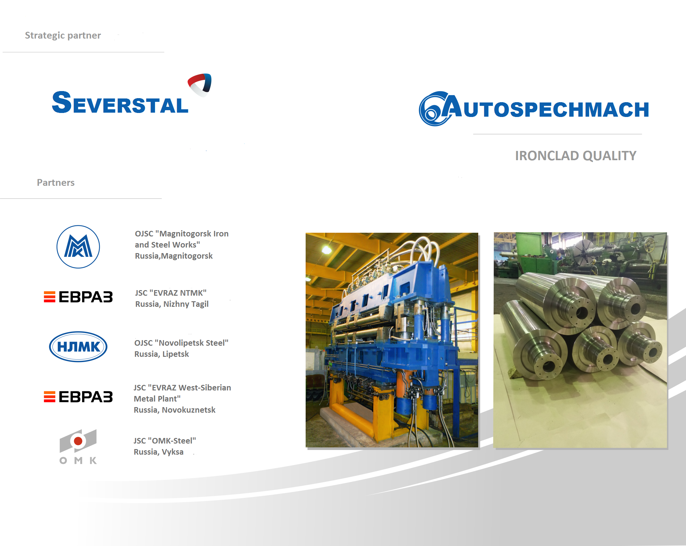 About us ASM – Special Welding Materials Ltd
